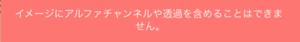スクリーンショット 2015-09-17 1.57.43.png